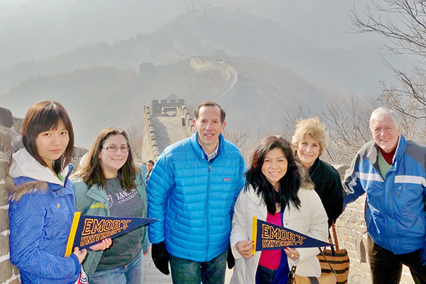Beijing Chapter of Emory Alumni