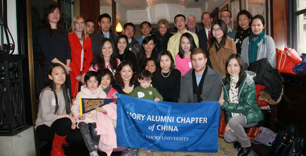 Emory alumni in China