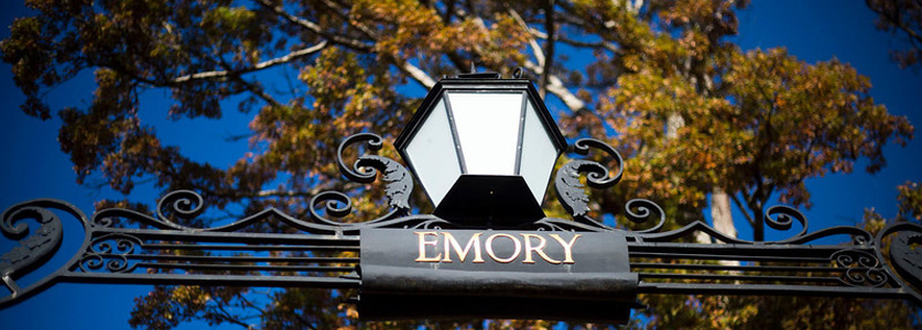 A lantern adorns the main campus gate, guiding the next Emory generations to excellence.